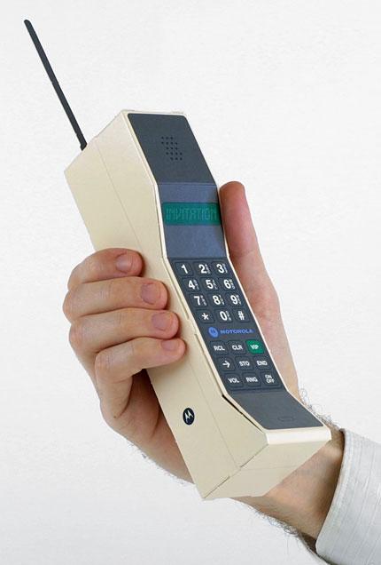 Motorola DynaTAC